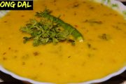 How to Prepare Simple Healthy and Tasty Dal Recipe | Moong Masure...
